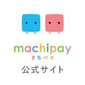 machica 公式サイト