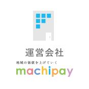 運営会社 machipay