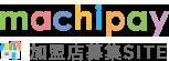 machica 加盟店募集SITE
